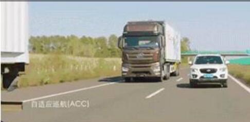 一汽智能卡车