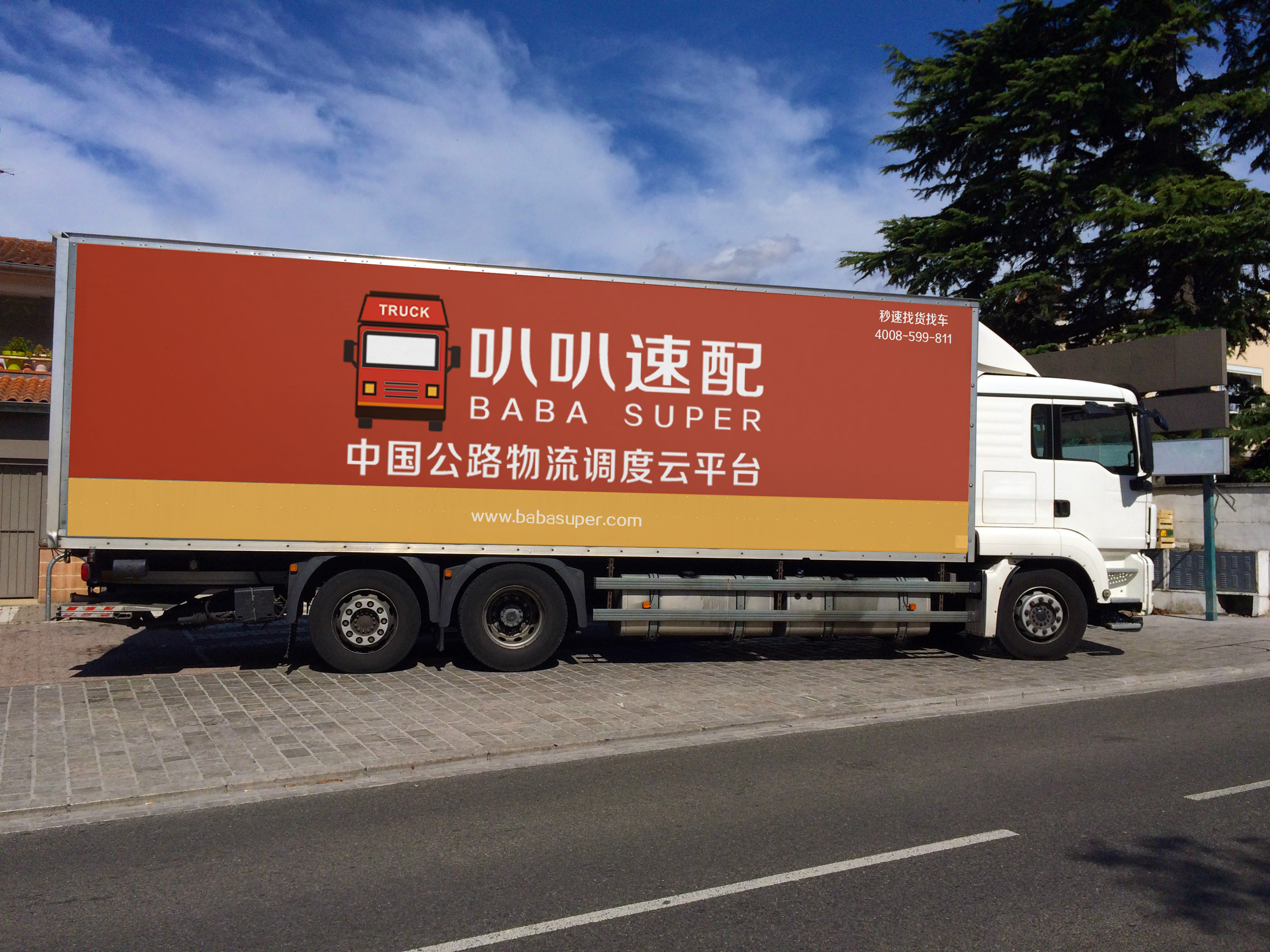 上海空车配货