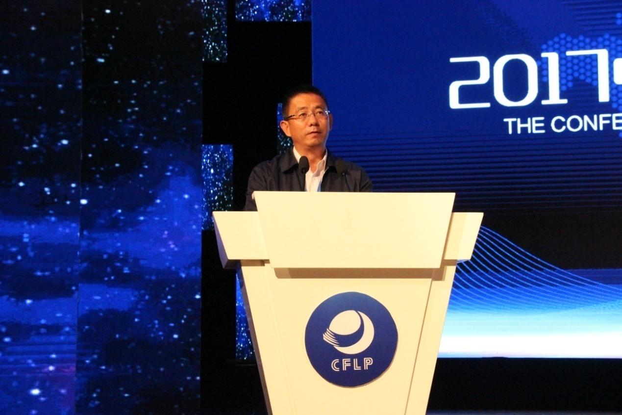 中国物流发展与形势分析会