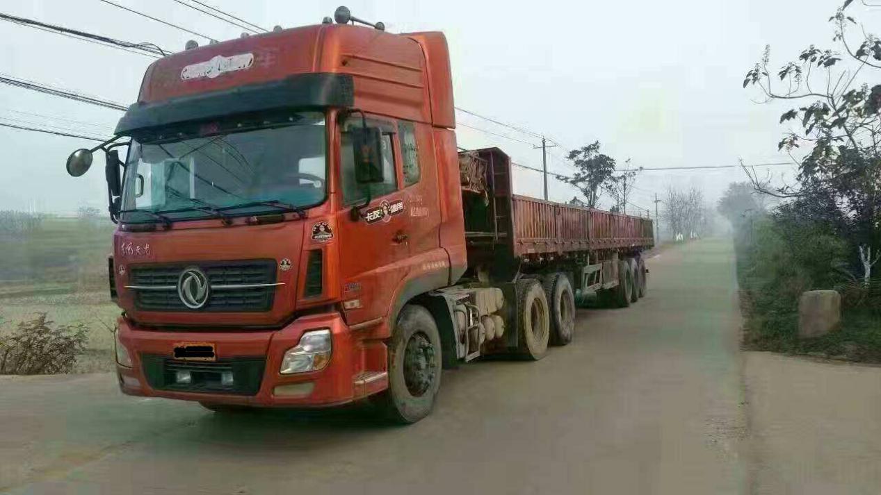 货车网上找货源