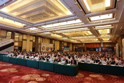 第二届中国物流遵义峰会