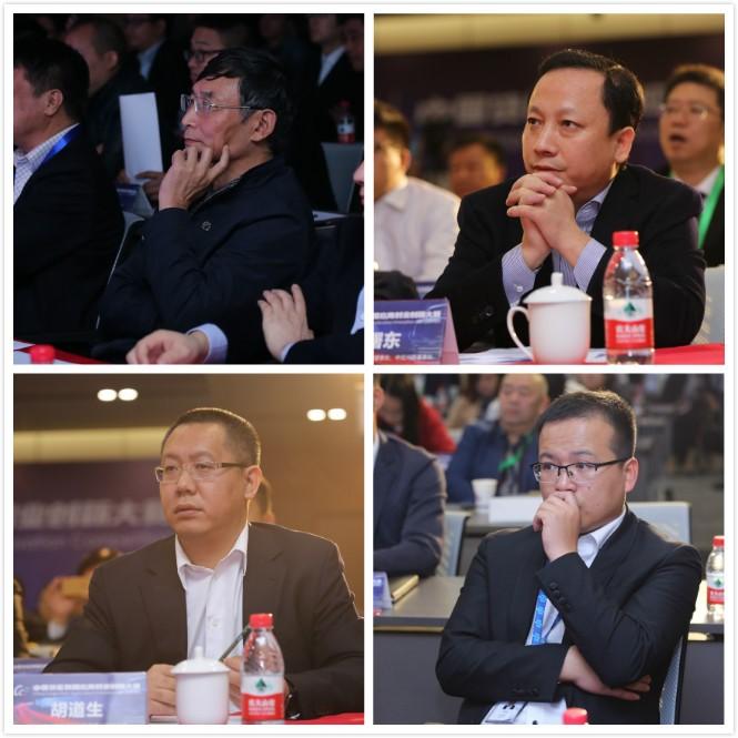 中国货运数据应用创业创新大赛