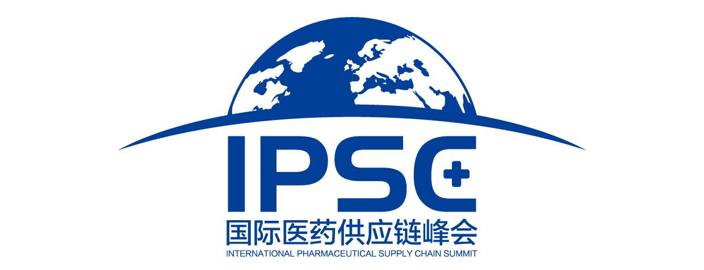 第四届中国医药物流行业年会日程