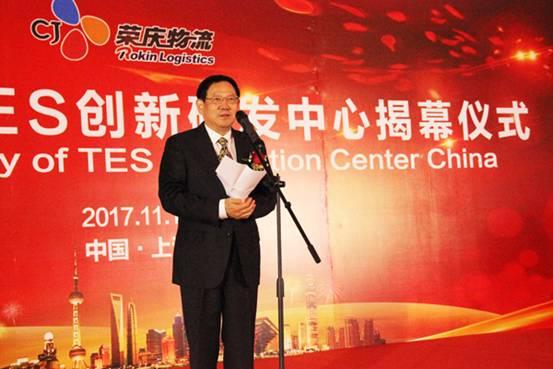 希杰荣庆物流 TES创新研发中心