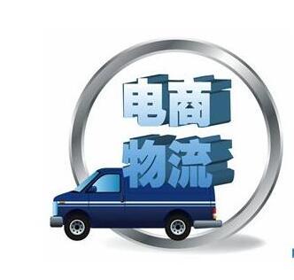 2017年10月份中国电商物流指数