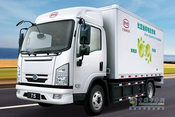 比亚迪新能源物流车