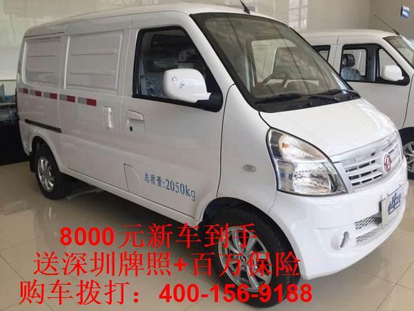 深圳电动面包车哪里有卖