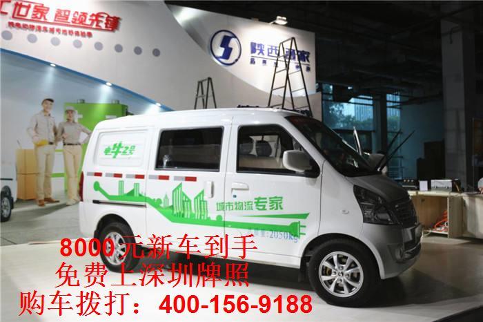 深圳电动面包车限行