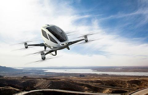 深圳市民用轻型无人驾驶航空器管理办法