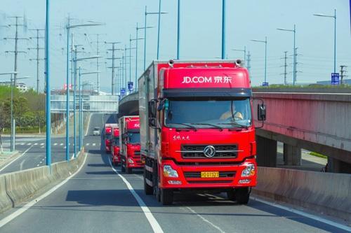 京东青流计划  绿色物流运输车队