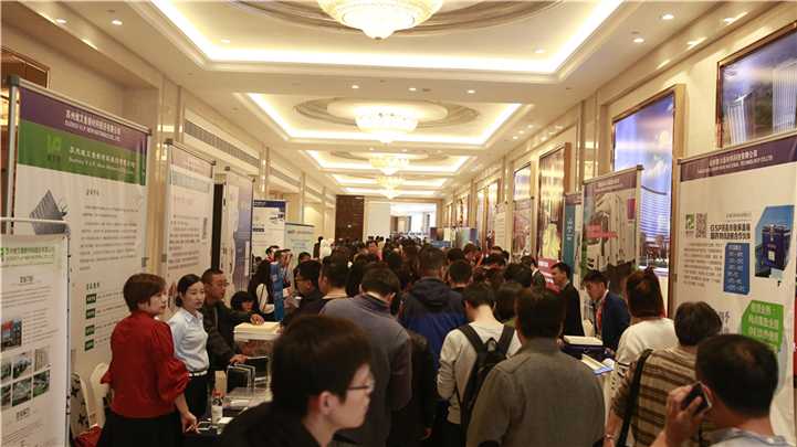 2017国际医药供应链峰会  第四届中国医药物流行业年会
