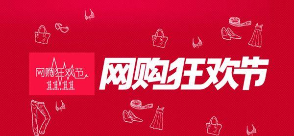 湖南开启快递旺季服务模式 双11快件业务量预增超50%