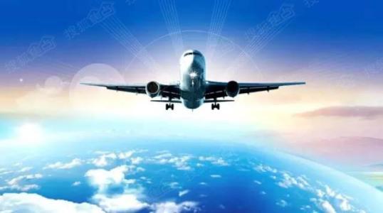 航空物流业