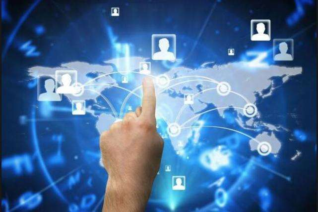 互联网采购供应链