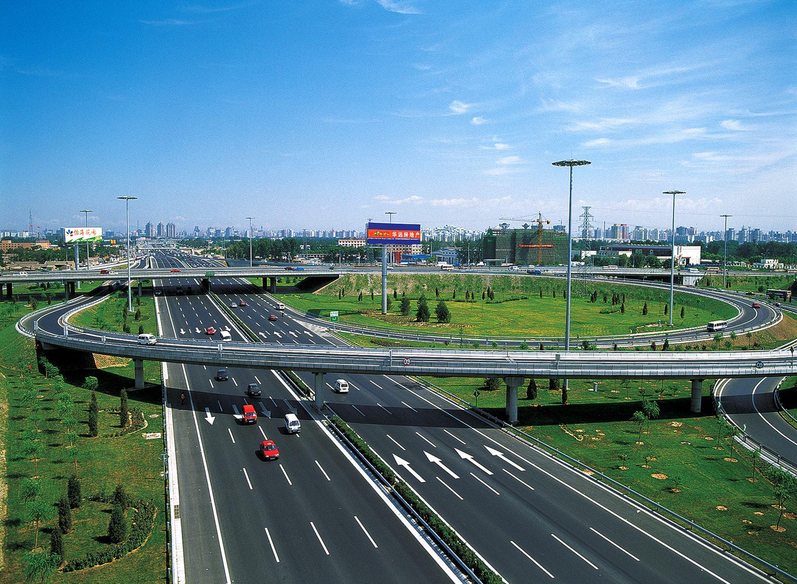 兵团第一条高速公路