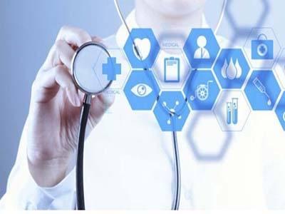 医疗物流政策