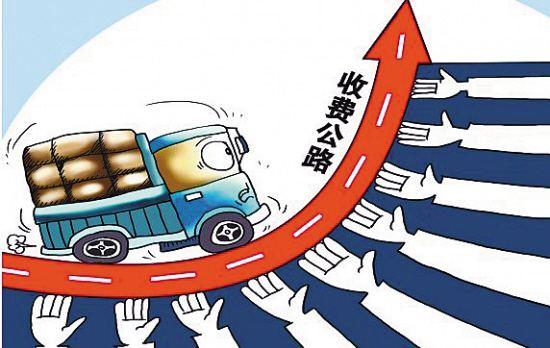 交通部降低物流成本 高速公路差异化收费